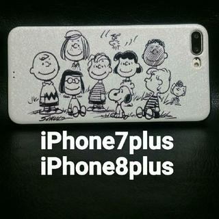 ♠iphone7plus/8plus❗シンプルで可愛いスヌーピーケース(iPhoneケース)