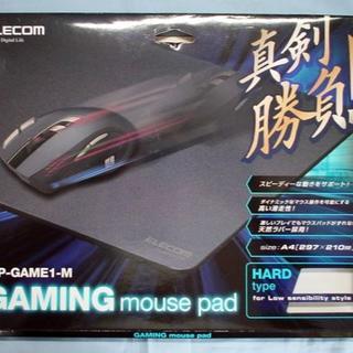 エレコム(ELECOM)のELECOM ゲーミングマウスパッド ハード Mサイズ MP-GAME1-M(PCパーツ)