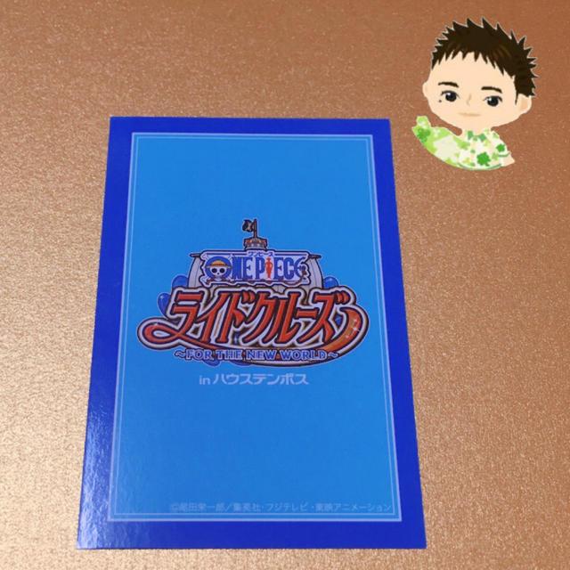 集英社(シュウエイシャ)のONE PIECE ライドクルーズ カード エンタメ/ホビーのアニメグッズ(カード)の商品写真