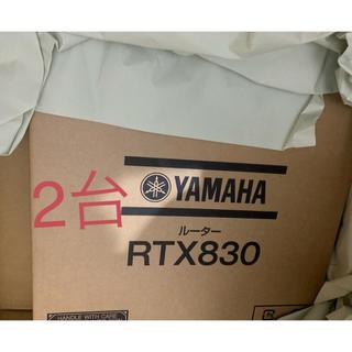 ヤマハ(ヤマハ)のrtx830  YAMAHA ルーター 2台 ヤマハ(PC周辺機器)