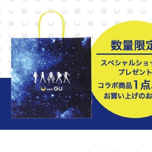 GU(ジーユー)の【新品】 ショルダーバッグ レディースのバッグ(ショルダーバッグ)の商品写真