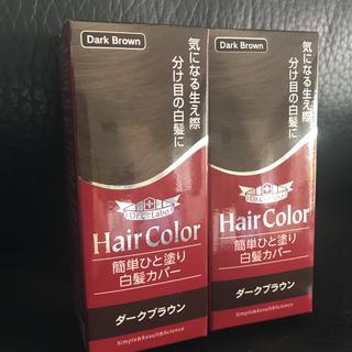 ドクターシーラボ(Dr.Ci Labo)の新品♡ドクターシーラボ 白髪カバー18ダークブラウン2点(白髪染め)