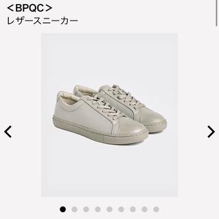 アディダス(adidas)のBPQC レザースニーカー 未使用 23.5 伊勢丹(スニーカー)