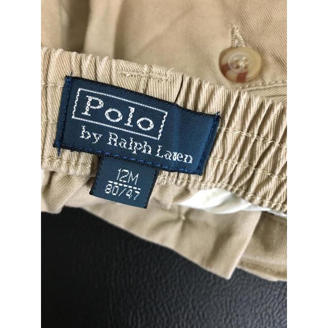 Ralph Lauren(ラルフローレン)のラルフローレン ポロ ショートパンツ,ベルト付き,80cm キッズ/ベビー/マタニティのベビー服(~85cm)(パンツ)の商品写真