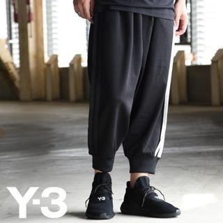 Y-3 - 【早い者勝ち】Y-3 Y3 ワイスリー サルエル 新品 トラックパンツ