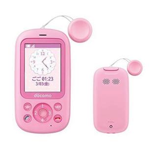 エヌティティドコモ(NTTdocomo)のドコモキッズ携帯(携帯電話本体)