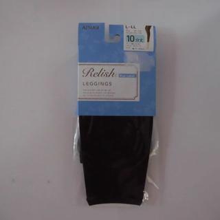 アツギ(Atsugi)の新品 アツギ レリッシュ 30デニール 10分丈レギンス 黒 L~LLサイズ(レギンス/スパッツ)