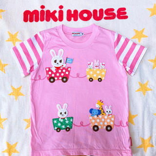 mikihouse - 本日限定価格  超美品 ミキハウス Tシャツ うさこちゃん 100cm
