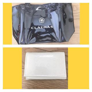 CLATHAS - CLATHAS エナメルバック&3折財布