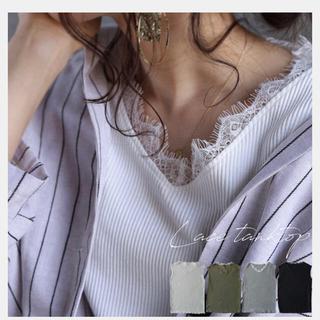 アンティカ(antiqua)のアンティカ antiqua VネックフレンチスリーブT 白(Tシャツ(半袖/袖なし))
