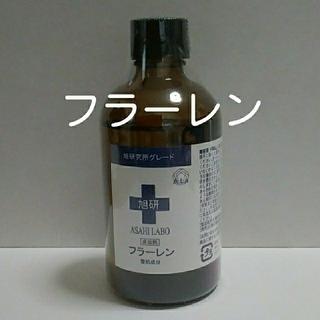 生フラーレン 100ml 高級美容液 非加熱原液 旭研(美容液)