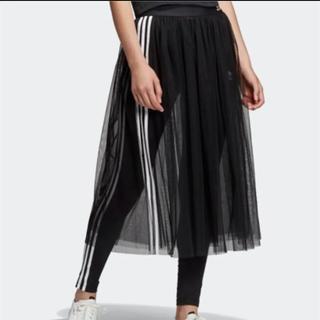 アディダス(adidas)のadidas アディダス チュールスカート タグ付き新品(ロングスカート)