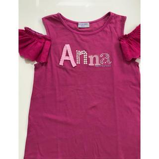 アナスイミニ(ANNA SUI mini)の格安!【アナスイミニ】トップス 150(Tシャツ/カットソー)