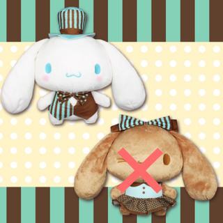 【最新作 レア】シナモロール BIG チョコミント ぬいぐるみ