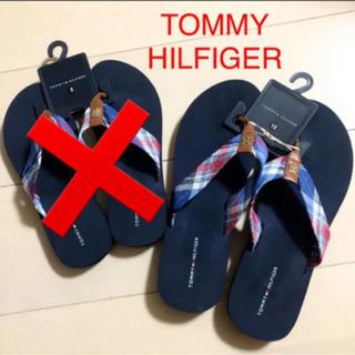 トミーヒルフィガー(TOMMY HILFIGER)の未使用 TOMMY HILFIGER サンダル サイズ27cm(サンダル)