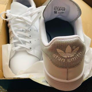 adidas - スタンスミス  アディダスオリジナルス