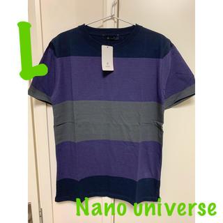 nano・universe - 新品 ナノユニバース メンズL パネルボーダー Tシャツ  パープル