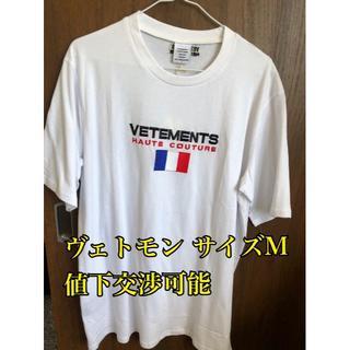 Balenciaga - 交渉可 VETEMENTS ヴェトモン オートクチュールロゴTシャツ ホワイト