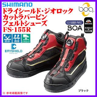 シマノ(SHIMANO)の磯靴(その他)