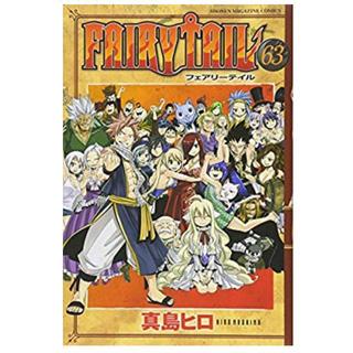 講談社 - FAIRY TAIL フェアリーテイル コミック 全63巻セット
