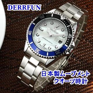 DERRFUN 腕時計 際立つブルー&ホワイト メンズ ウォッチ オーシャンブル(腕時計(アナログ))