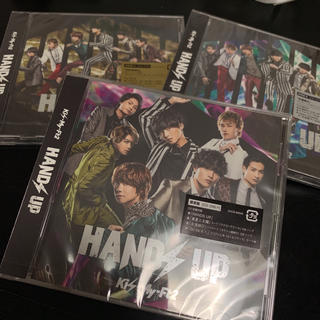 Kis-My-Ft2 - Kis-My-Ft2 「HANDS UP」全形態CD