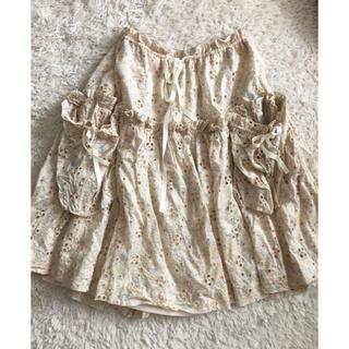 マークバイマークジェイコブス(MARC BY MARC JACOBS)のMarc Jacobs スカート(ひざ丈スカート)