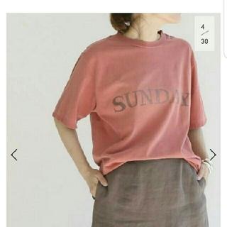 DEUXIEME CLASSE - ドゥーズィエムクラス 人気Tシャツ