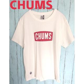 CHUMS - CHUMS チャムス Tシャツ 白色 古着 フルダン フルジョ