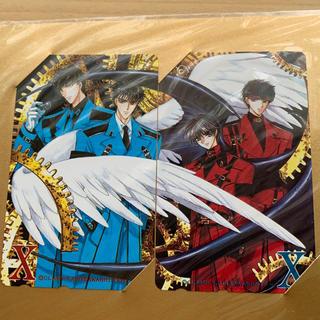 カドカワショテン(角川書店)のX テレカ 2枚セット①(その他)