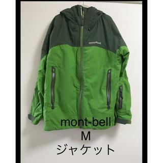 mont bell - mont-bell Mサイズ ストームジャケット