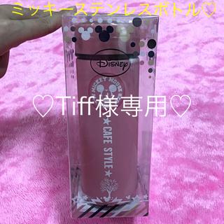 Disney - 新品‼️ディズニー ミッキーステンレスボトル(ピンク)