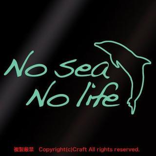 No sea No life/イルカ、ステッカー(ミント)(その他)