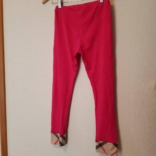 BURBERRY - バーバリーチルドレン バーバリーレギンス ピンク 赤 150