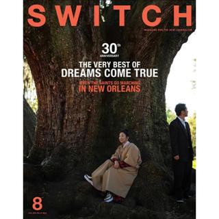 【明日発送】SWITCH ドリカム 最新号
