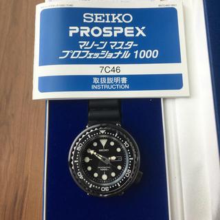 SEIKO - SEIKO マリンマスター 1000 SBNN011