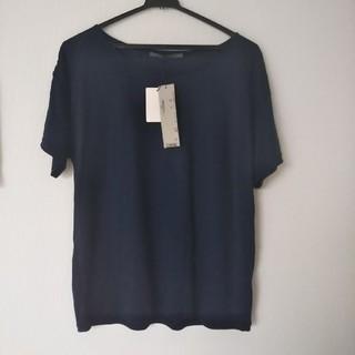 ボッシュ(BOSCH)のトップス【新品未使用タグ付き】(Tシャツ(半袖/袖なし))