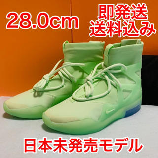 NIKE - Nike Air Fear Of God 1 Frosted Spruce