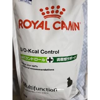 ロイヤルカナン PHコントロール+満腹感サポ ート