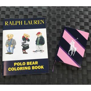 ポロラルフローレン(POLO RALPH LAUREN)のラルフローレン ノベルティ 手帳&ぬり絵(ノベルティグッズ)