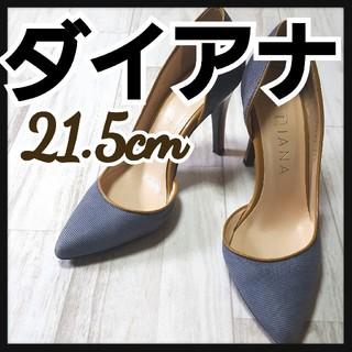 ダイアナ(DIANA)のDIANA ダイアナ パンプス ハイヒール 21.5 青 ブルー(ハイヒール/パンプス)
