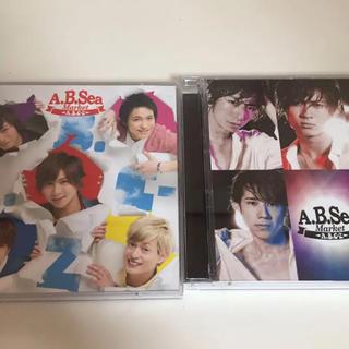 エービーシーズィー(A.B.C.-Z)のA.B.Sea Market☆A.B.C-Z☆2枚セット☆美品(アイドルグッズ)