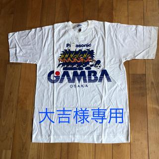 パナソニック(Panasonic)のガンバ大阪⭐︎新品Tシャツ(Tシャツ/カットソー(半袖/袖なし))