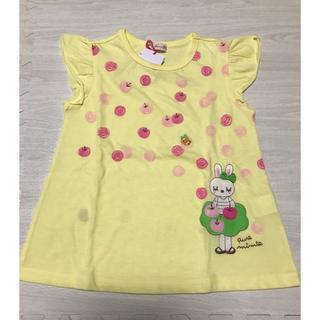 KP - KP ニットプランナー Tシャツ 120
