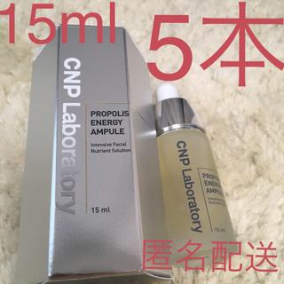 チャアンドパク(CNP)のプロポリス CNP laboratory(美容液)