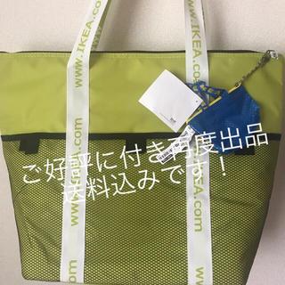 IKEA♡クーラーバック&ミニバック付き