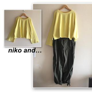 niko and... - ニコアンド✨イエローのロングワイドTシャツ