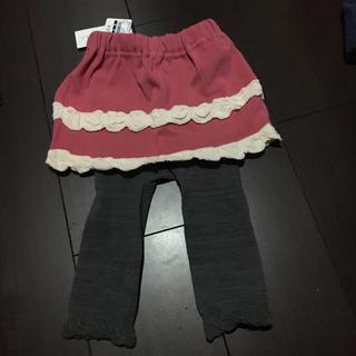 ニシマツヤ(西松屋)のレギンス付きスカート(スカート)