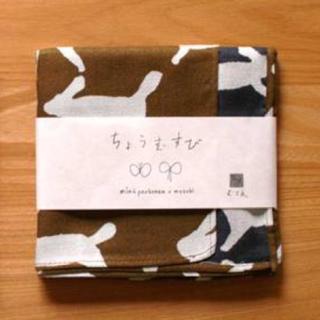 ミナペルホネン(mina perhonen)の新品 ミナペルホネン 綿風呂敷 50cm リサラーソン マリメッコ(ハンカチ)