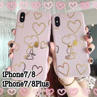 スヌーピー(SNOOPY)の\★/ 特別価格❤くすみピンク #スヌーピー iPhone7 8/Plus(iPhoneケース)